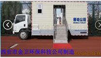 生态卫生间\公厕生产厂家