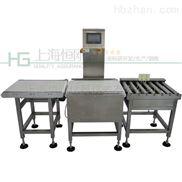 冷冻食品检测重量分选设备