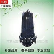 WQ型泵 高速泵 AS泵