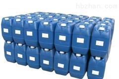 各单位供热站防丢水臭味剂 变色剂供货厂家