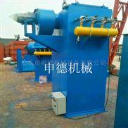 DMC-24袋单机除尘器 小型除尘设备生产厂家
