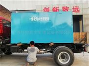 柳州一体化污水处理装置