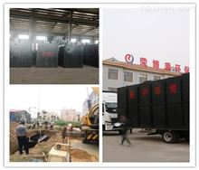 RBA供应生猪屠宰场全自动一体化废水处理设备