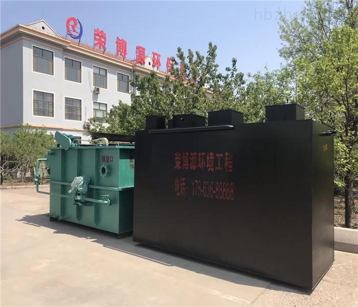 腐竹豆腐加工废水处理设备价格 豆制品污水