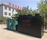 RBF-諸城含油汙水處理betway必威手機版官網製造廠家