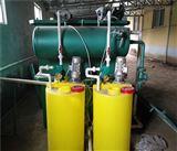 洗塑颗粒清洗加工污水处理设备 气浮机