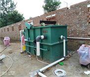 地瓜粉条加工污水处理设备 荣博源环保设备