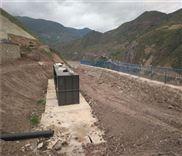 RBA-社区卫生室废水处理设备荣博源小型地埋式