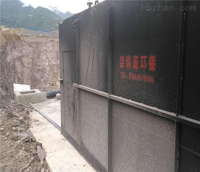 生猪屠宰场地埋式废水处理设备专业生产厂家