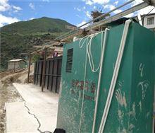 地埋式一体化医院废水处理设备