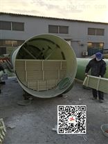 松阳除雾器生产厂家