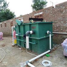 RBF一体化漂印染污水处理设备直销价格