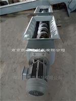 南京WLS无轴螺旋输送机 六合厂家量身定制