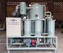 变压器油过滤器高真空滤油机
