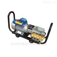220V家用清洗機小型電動高壓洗車機