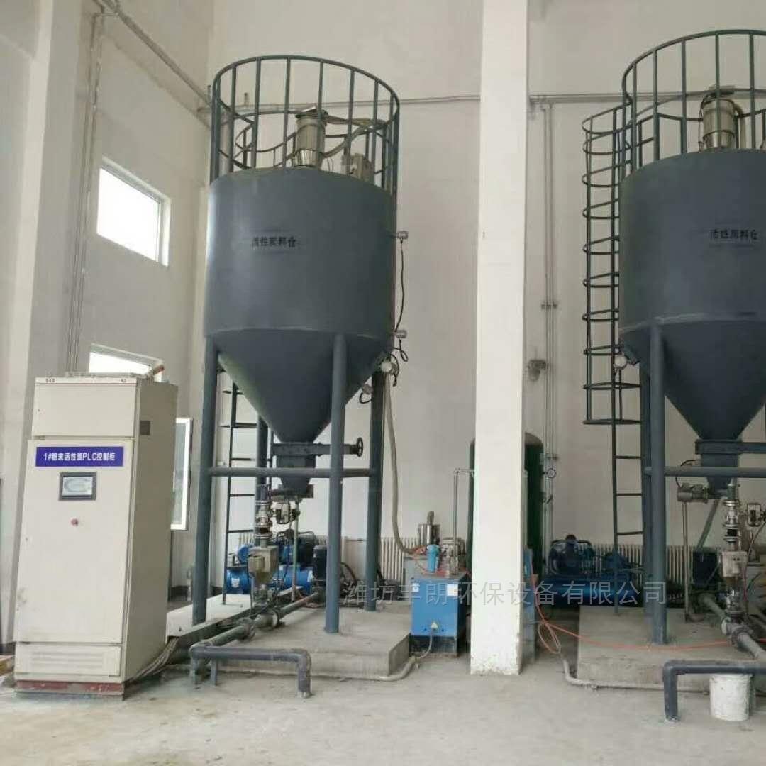 PLC无人粉末活性炭加药装置厂家