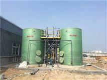 新型化工廢水處理設備