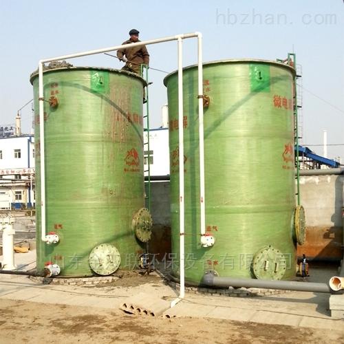 山东水墨废水处理设备