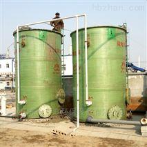 印染废水处理成套设备