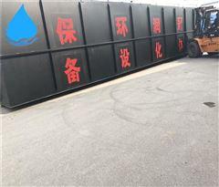 食堂含油废水处理设备