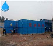 新型城鎮化農村生活污水處理設備治理工程