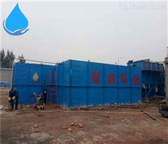 地埋式生活污水处理设备报价