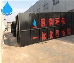 一体化餐饮污水处理设备价格工艺