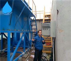 地埋式化工类纺织印染污水处理设备