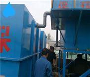 涂装酸洗磷化工业废水处理设备