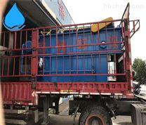 酸洗磷化重金属污水处理设备