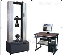 保溫材料用電子萬能試驗機
