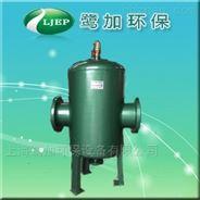 螺旋型微气泡处理器 空气分离器  脱气阀