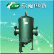 LJEP-CAD螺旋型微气泡处理器 空气分离器  脱气阀