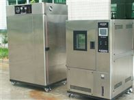 孝感高温无尘烤箱,汉川工业干燥烤箱
