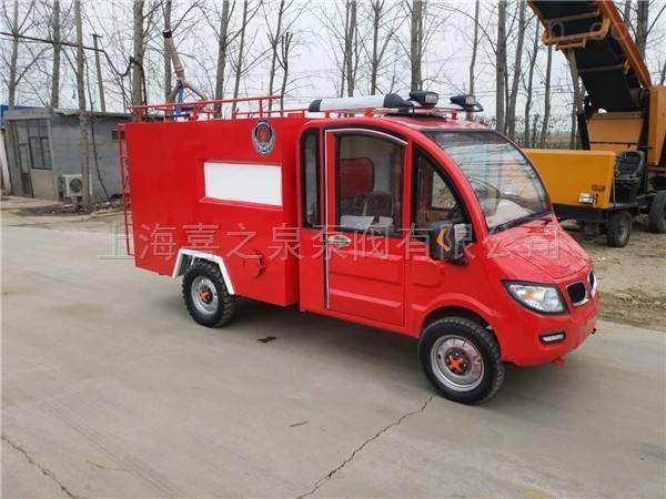 电动微型消防车产品特点