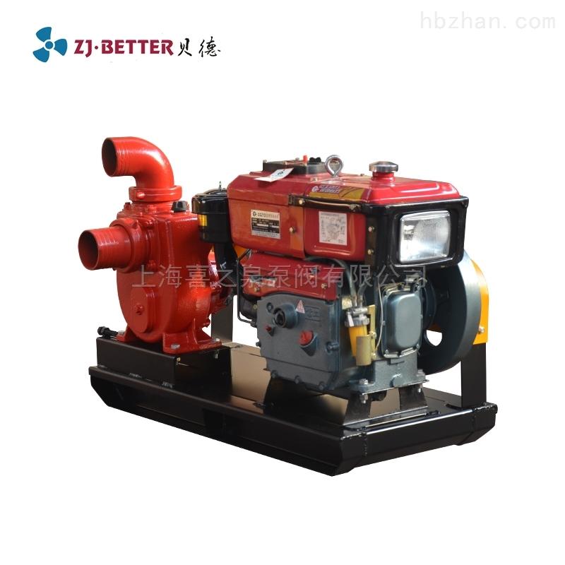 小型柴油机消防泵产品特点