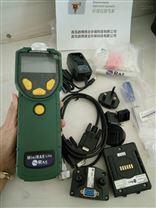 进口便携式VOC检测仪华瑞-7340