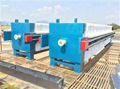 SL板框压滤机制造厂家