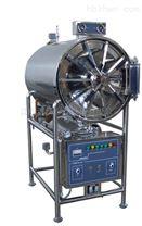 濱江臥式圓形矩形壓力蒸汽滅菌器廠家報價