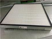 污水处理厂鼓风机板框滤芯924*395*50