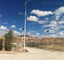 供西藏林芝住宅太阳能发电哪家好