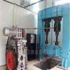 油压千斤顶三轴试验台架