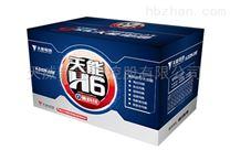 天能H6系列电池