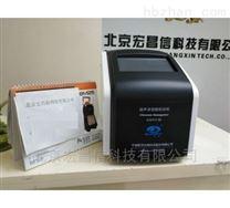 供应scientz-IID 超声波细胞粉碎机现货