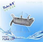 QJB1.5/8 如克QJB潜水 不锈钢搅拌机