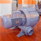 HTB125-1005工厂全风HTB125-1005透浦式鼓风机
