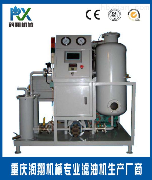 电站变压器油真空过滤机,机械液压油滤油机