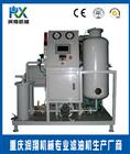 電站變壓器油真空過濾機,機械液壓油濾油機