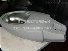 飞利浦SPP186 SON-T 250W路灯 黄光
