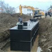 云浮地埋一体化污水处理成套设备多少钱